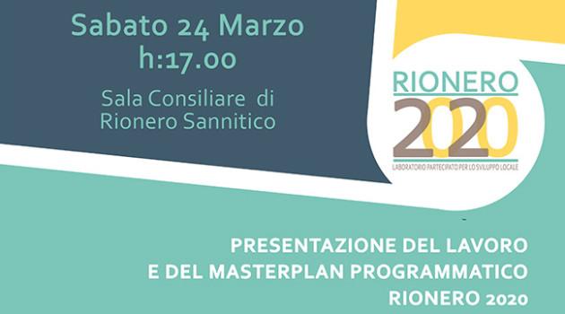 presentazione ufficiale del Programma di Sviluppo del Territorio RIONERO 2020